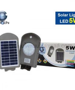 โคมไฟถนนโซล่าเซลล์ 5W DJ602 (วอร์มไวท์) IWACHI
