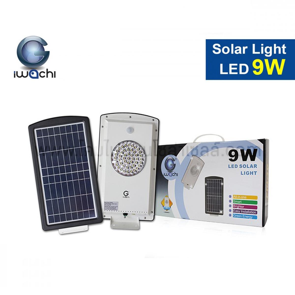 โคมไฟถนนโซล่าเซลล์ 9W (วอร์มไวท์) IWACHI