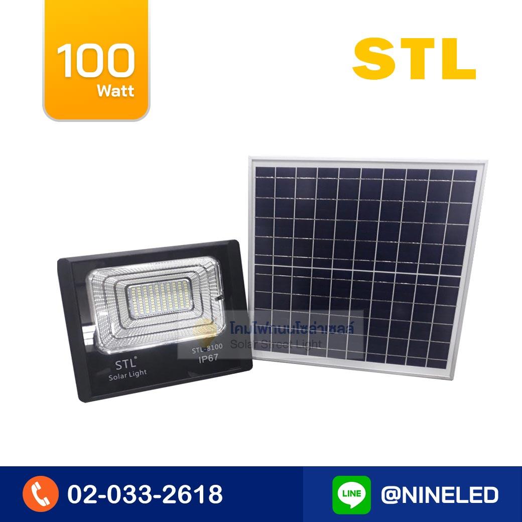 สปอร์ตไลท์โซล่าเซลล์ LED 100W STL