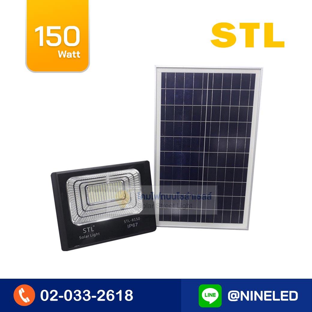 สปอร์ตไลท์ โซล่าเซลล์ LED 150W STL