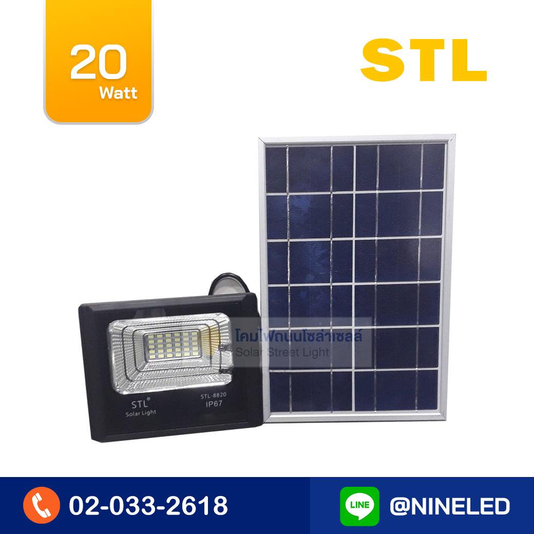 สปอร์ตไลท์โซล่าเซลล์ LED 50W STL