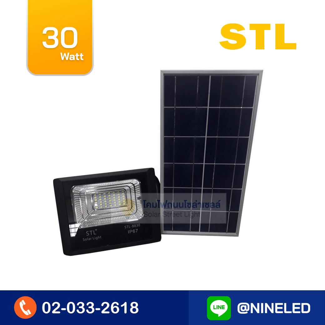 สปอร์ตไลท์โซล่าเซลล์ LED 30W STL
