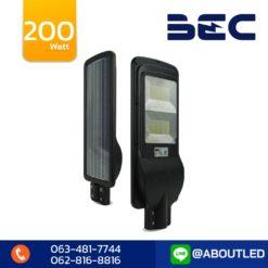 โคมไฟถนนโซล่าเซลล์ LED 200W OSLO