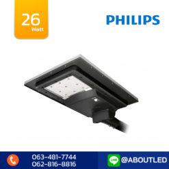 โคมไฟถนน LED โซล่าเซลล์ 26W PHILIPS รุ่น BRP 710 LED45 SUNSTAY