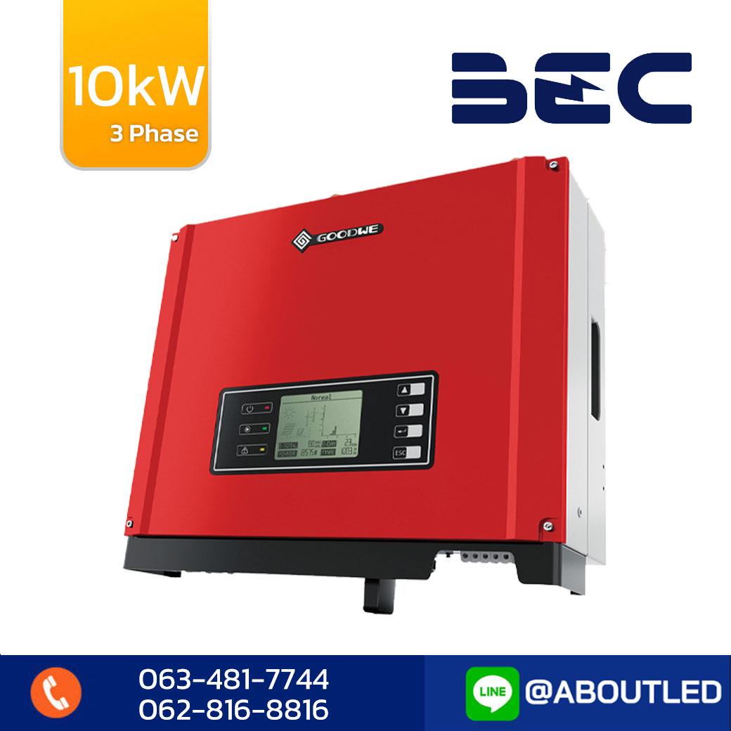 อินเวอร์เตอร์ BEC GW5000-DT 5kW 3 เฟส