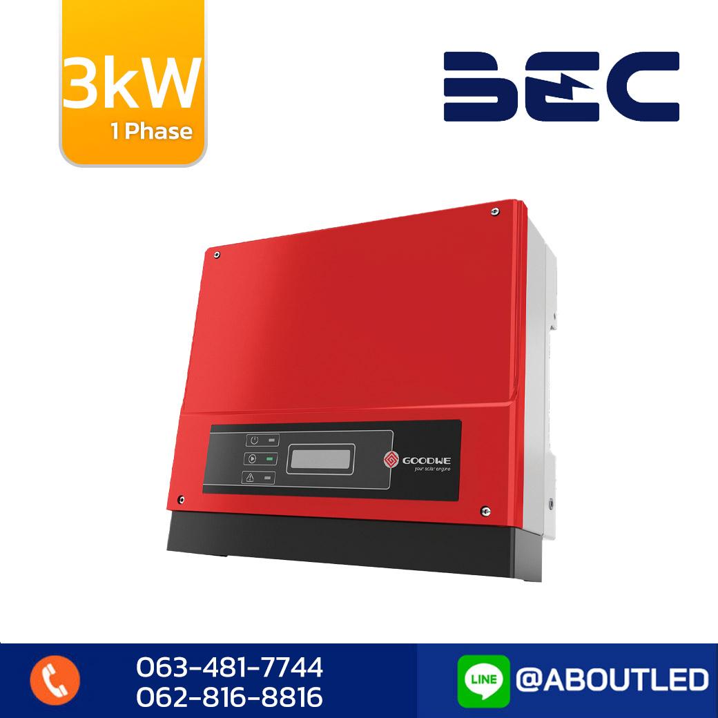 INVERTER-BEC-GW3000-NS-3kW