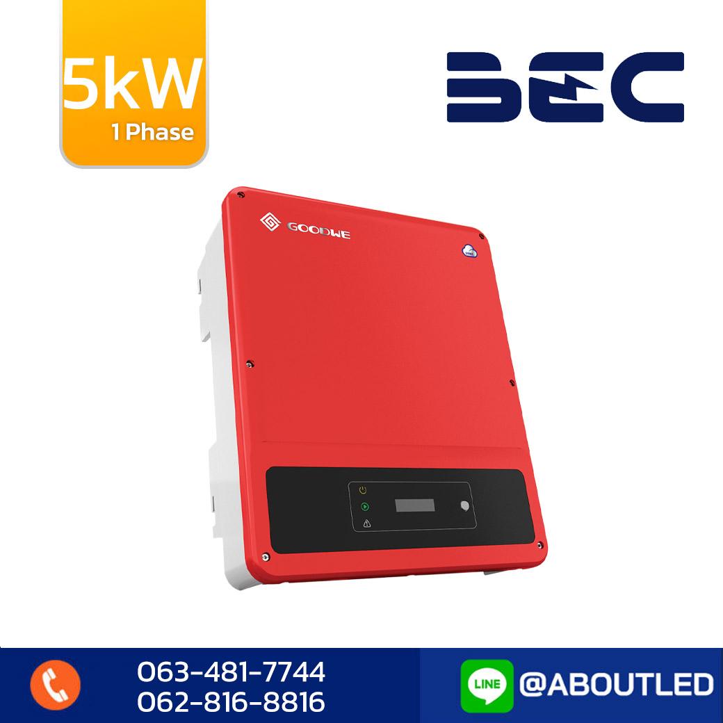 อินเวอร์เตอร์ BEC GW5000D-NS 5kW 1 เฟส
