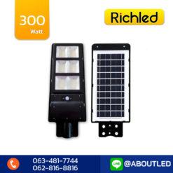 โคมไฟถนนโซล่าเซลล์ LED 300W RICHLED SUNLIGHT ALL in ONE