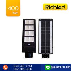 โคมไฟถนนโซล่าเซลล์ LED 400W RICHLED SUNLIGHT ALL in ONE